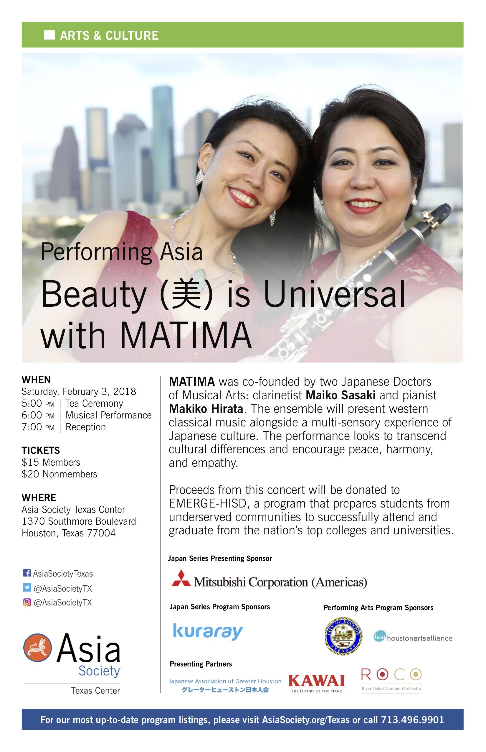 Beauty (美) is Universal